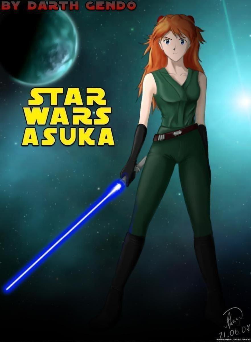 SW_ASUKA2.jpg