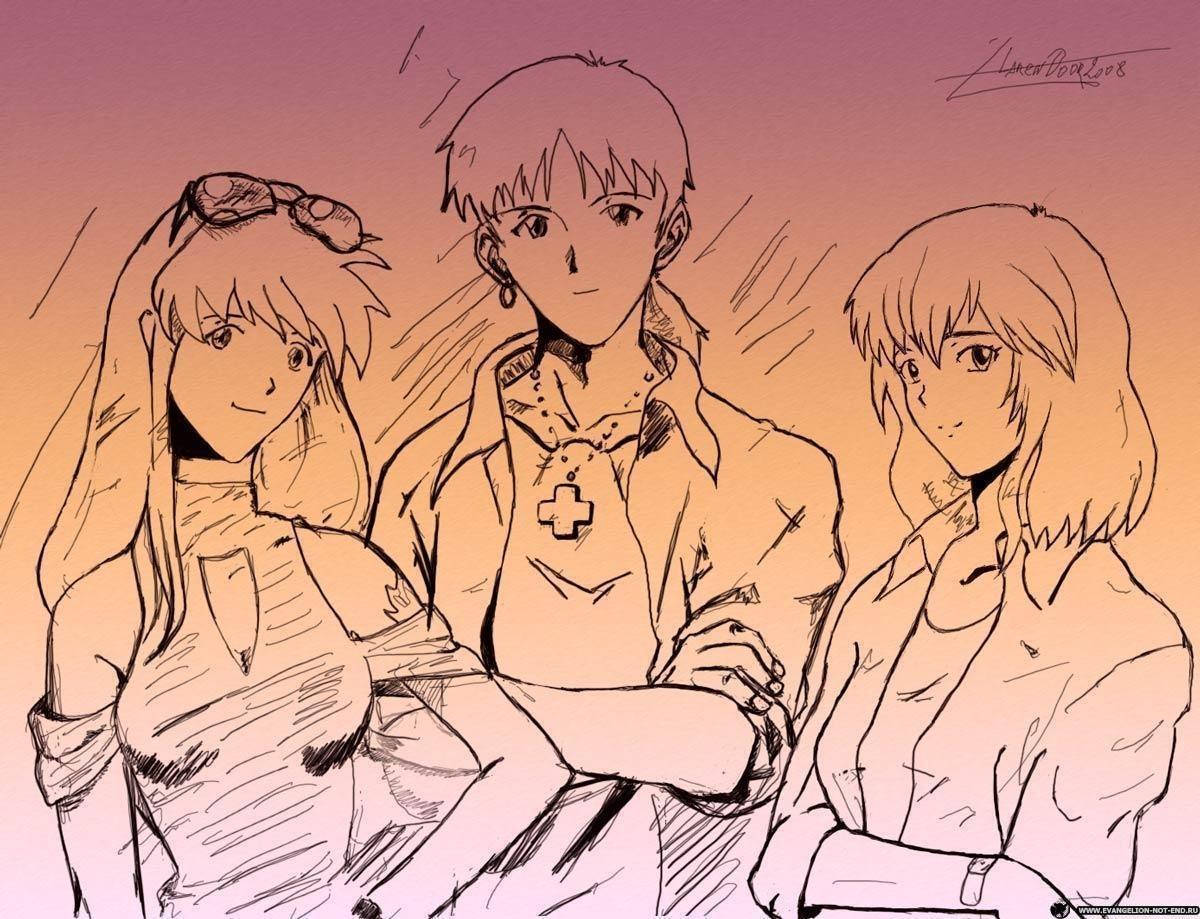 Generation Eva