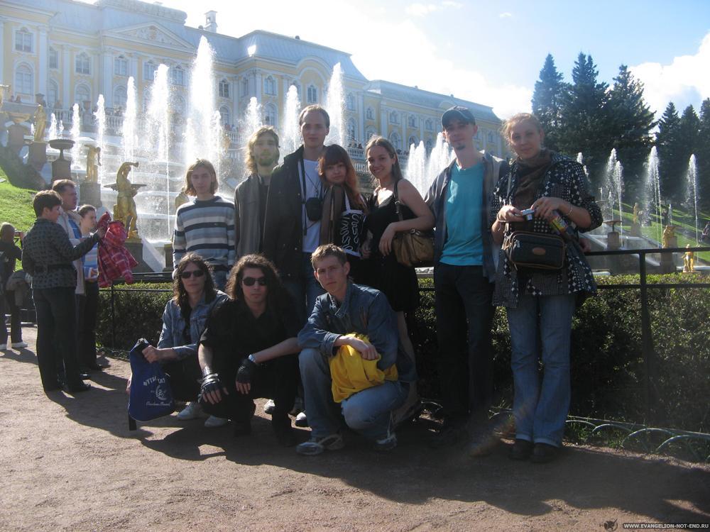 Ежегодный съезд ЕнЕ - Санкт-Петербург 2009