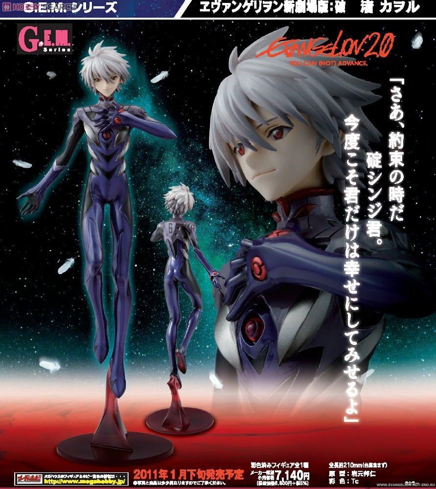 GEM Series Evangelion 2.0 You Can (Not) Advance Nagisa Kaworu (PVC Figure).jpg