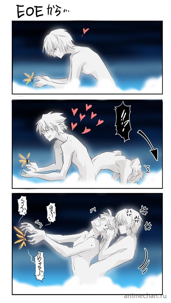 1401341850 evangelion anime ayanami Rei nagisa kaworu 1051940