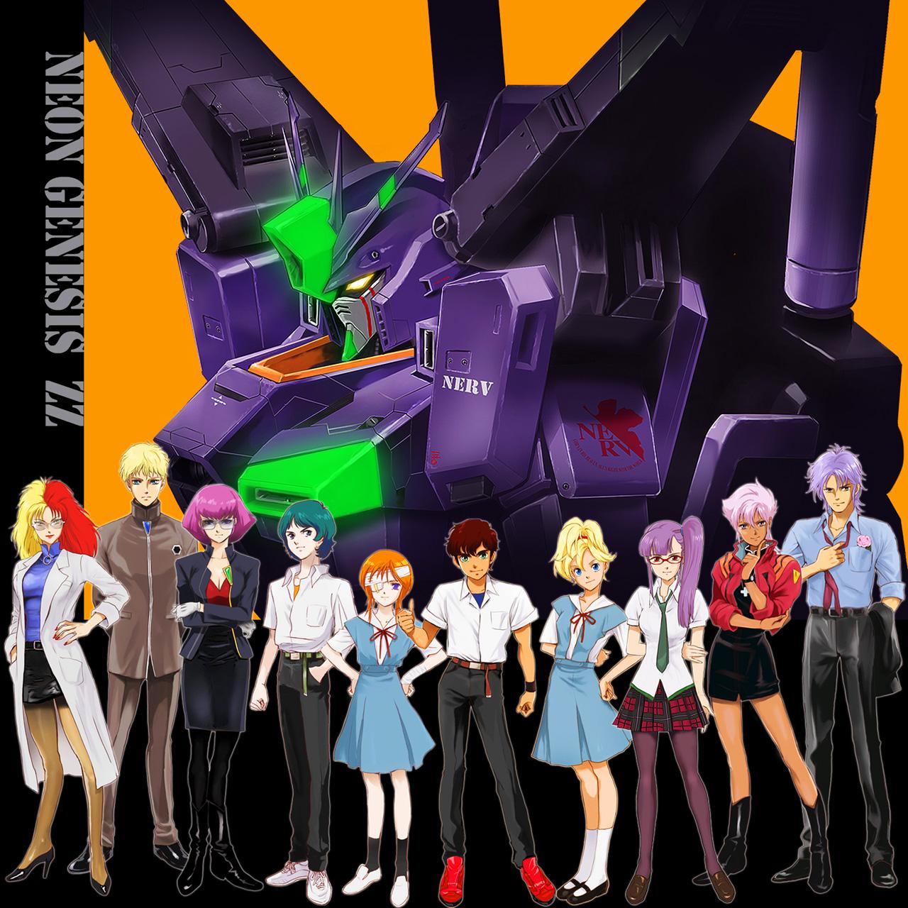 Anime ebba Gundam Neon Genesis Evangelion 3287504