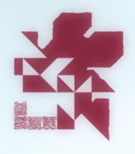 Eva3-33_C0834_nerv-logo.jpg.b4809875c7979852a59a8c67e8b4f0c2.jpg