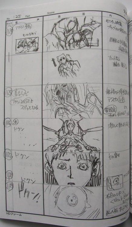 Evangelion_2_0_Complete_14.jpg
